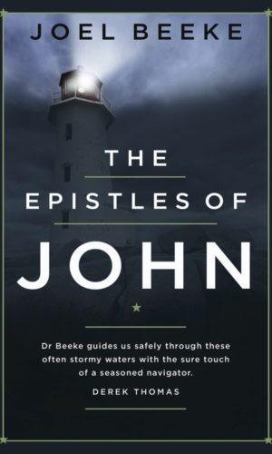 Epistles_Of_John_COVER_5.5_x_8.5_spine.656-3